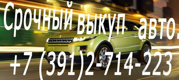 Куплю Audi A4 Allroad Quattro