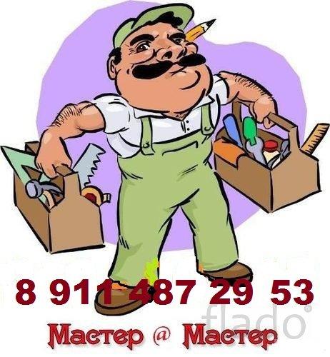 Ремонтные работы по-дому в Калининграде 8 911 487 29 53 Сергей