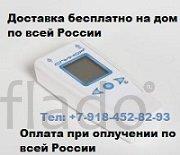 Аппарат СПИНОР LCD , прибор КВЧ-ИК и ФРИ терапии