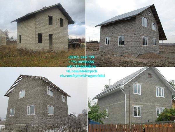 Строительство домов, по Вашему проекту и предложим свои.