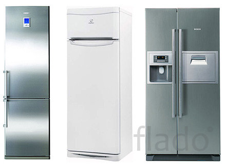 Ремонт холодильников с выездом  на дом в Ялте и районе.