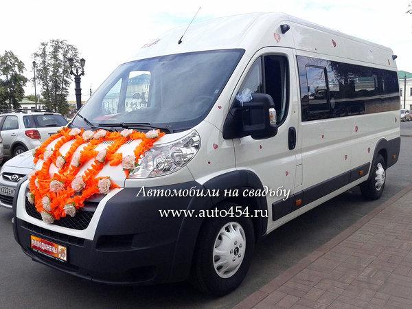 Автобус Пежо Боксер Люкс на заказ