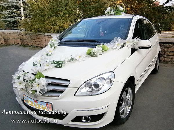 Белый Mercedes B180 на свадьбу
