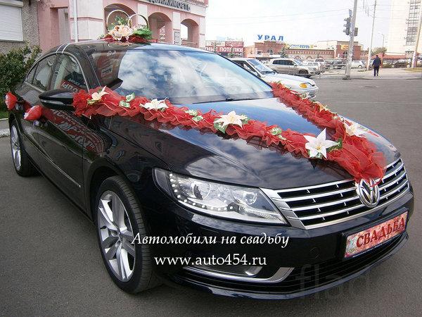 Черный Volkswagen Passat CC на заказ