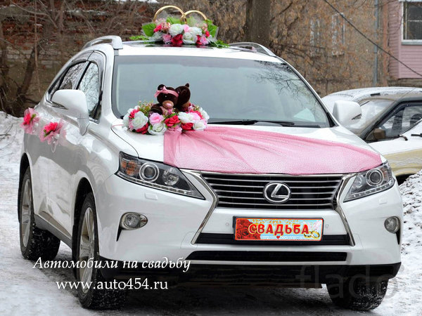 Белый Lexus RX 350 на свадьбу