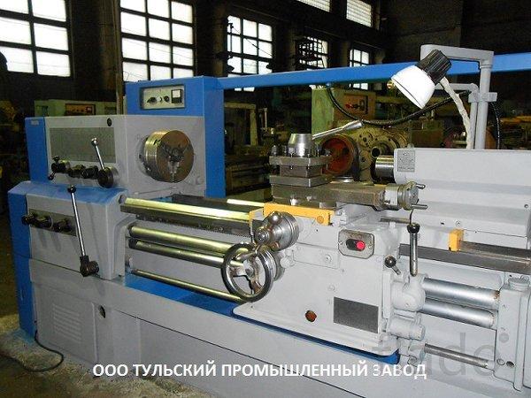 Продажа токарных станков 16К20, 16В20, 16К25 после ремонта.