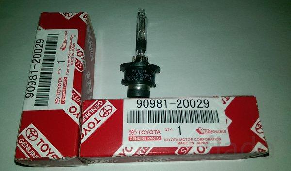 Ксеноновые лампы D4R, OEM 90981-20029, 90981-yzzcd