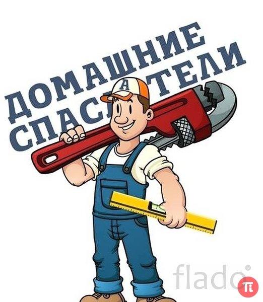 Услуги сантехников в Щёкино