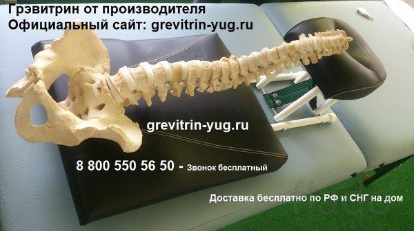 Компьютерная томография шейного отдела позвоночника видео