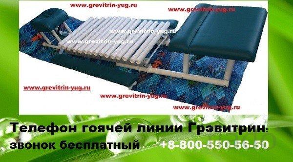 Тренажер для лечения грыжи позвоночника - Грэвитрин купить,цена,отзыв