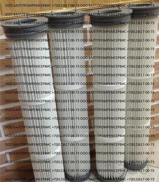 Изготовление (производство) картриджных, патронных, кассетных фильтров