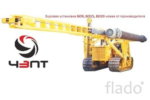 Буровая установка БО9, БО15, БО20 новая