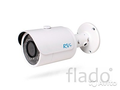 Уличная камера 800 твл с ик RVi-C421 (Опт)