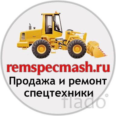 Текущий, поузловой и капитальный ремонт  погрузчиков и автогрейдеров