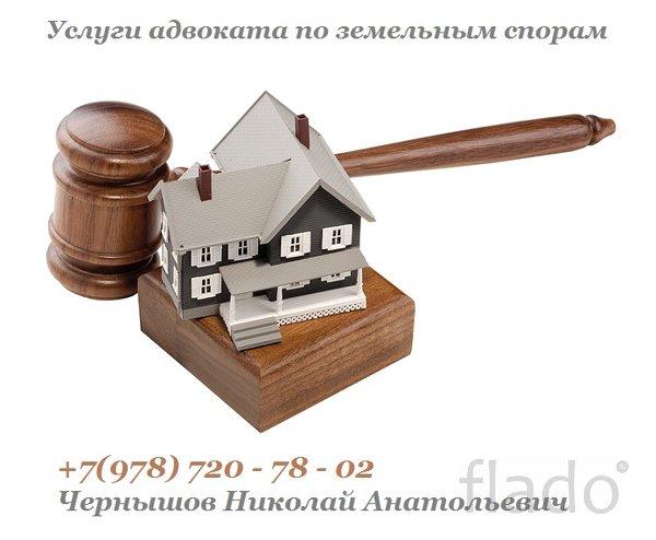 Сопровождение операций с Вашей недвижимостью