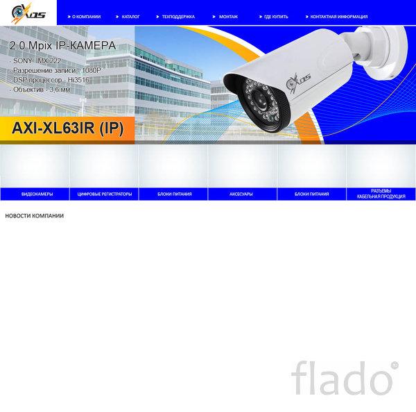 Планшет как камера наблюдения