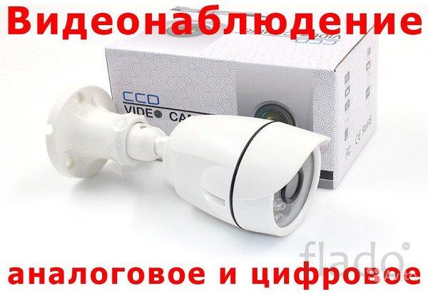 Видеонаблюдение и системы контроля. Цена-качество.
