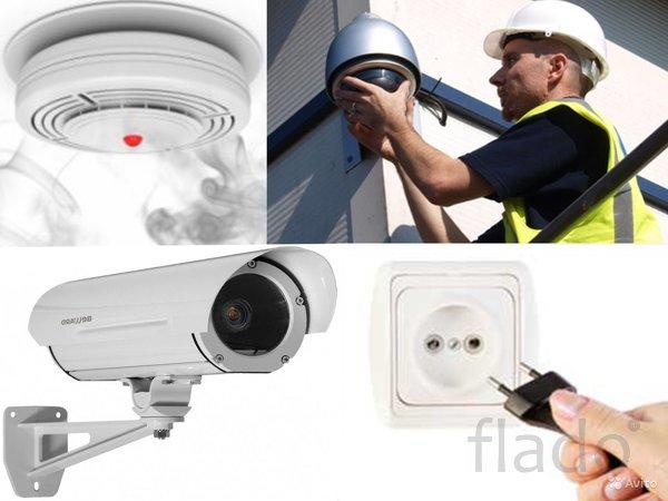 Установка систем видеонаблюдения, домофонов