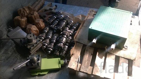 Запчасти для токарных станков 16К20, 1К62, 1М63 и др.