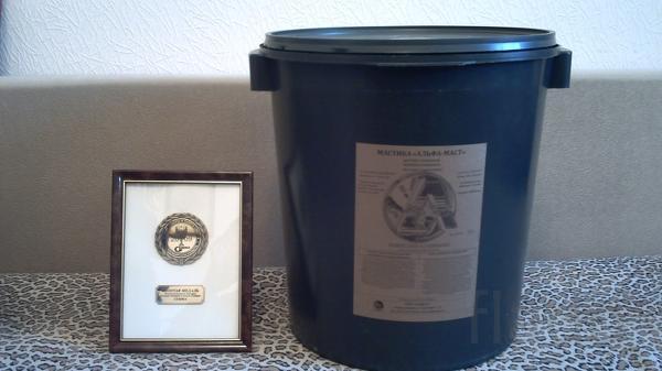 Праймер «АЛЬФА-МАСТ»™ (битумно - резиновый, готовый), наносится до -30