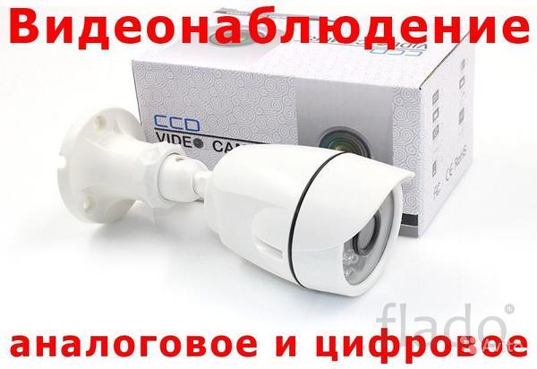 Монтаж и поставка систем видеонаблюдения. Ищем партнеров.