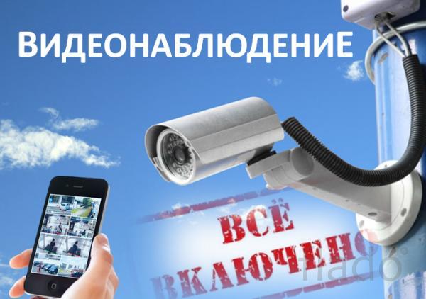 Установка камер видеонаблюдения цены в помещениях