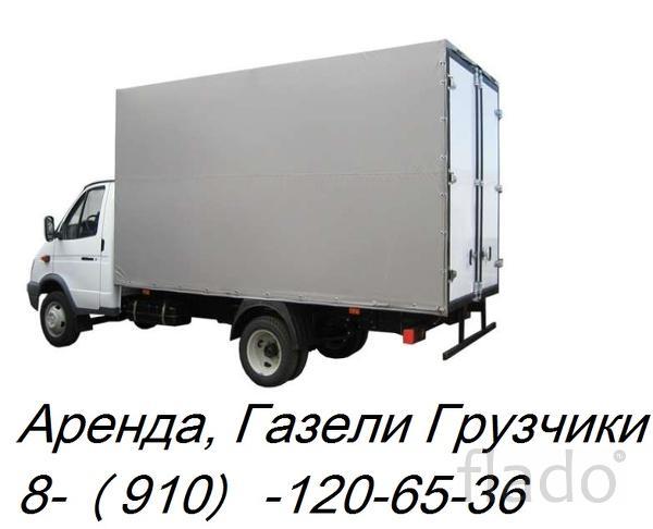 Заказ Газели в Нижнем Новгороде