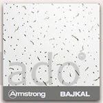 Плита потолочная Байкал - продажа