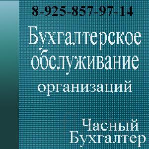 Налоговая отчетность по НДС. Экспортный и импортный НДС., Москва