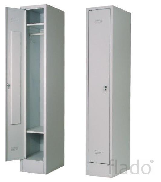 Металлические шкафы 1-2-3-4-5 секционные для спецодежды
