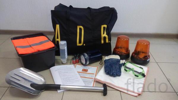 Набор ADR класс опасности N 3 (эконом)