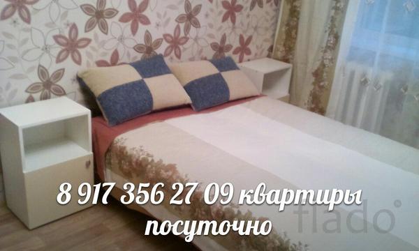 1-к квартира, 43 м², 1/11 эт.