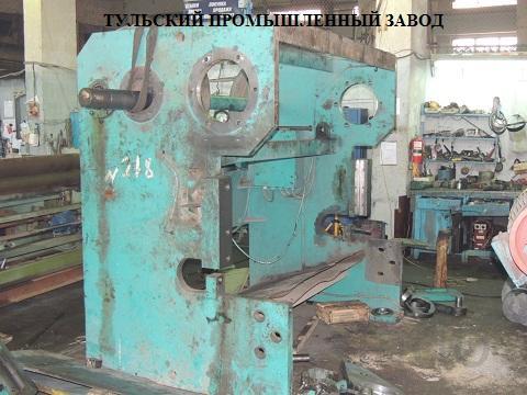 Ножницы гильотинные н3121, н3221, н3222 ремонт, продажа после ремонта.