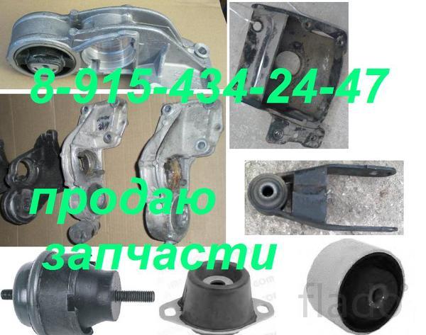 Нижняя опора двигателя кронштеин ситроен ксара