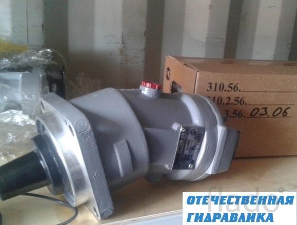 Гидромотор 310.56.00 (А1-56/25.00 М, 210.20.13)