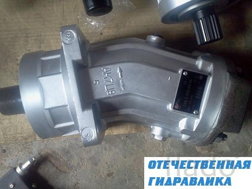 Гидромотор 310.3.112.00 (А1-112/25.00)