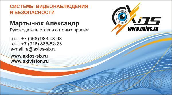 Продажа систем видеонаблюдения от производителя. Ищем дилера