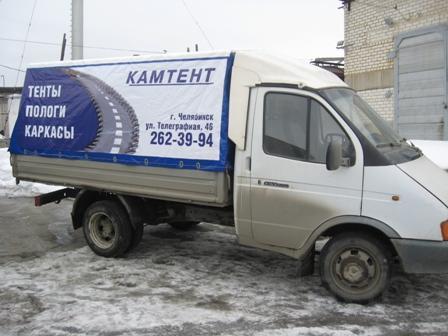 Топливный бак 120 литров на а/м Газель, Газ