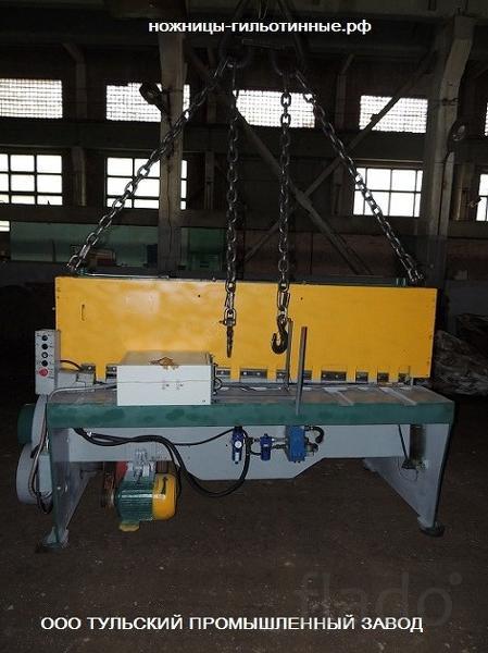 Ножницы гильотинные НК3418 6х2000мм с пневмомуфтой после ремонта с гар