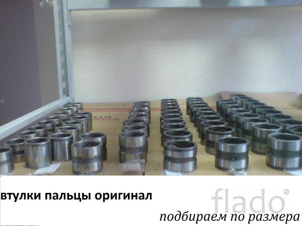 Оригинальные втулки по размерам для мини экскаваторов