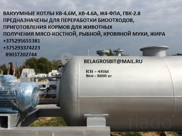 Котлы для биоотходов, утилизация-переработка КВ-4.6М
