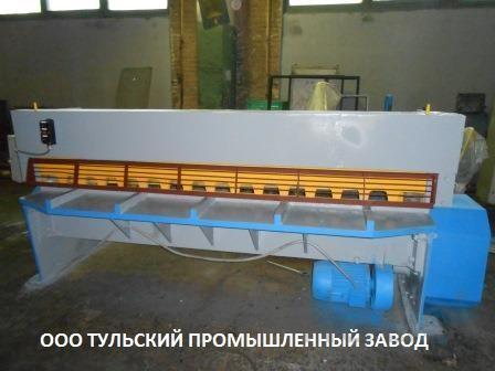 Капитальный ремонт гильотинных ножниц СТД-9. Продаём после ремонта из