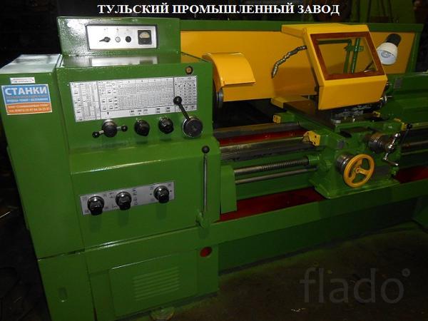 Капитальный ремонт, продажа токарных станков 1к62, 16к20, 16к25 в Туле