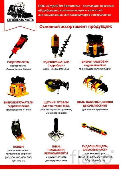 Ковш ТВЭКС ЕК-14, ЕК-12, ЕТ-16