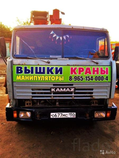 СпецТехника АвтоКран АвтоВышка АвтоМанипулятор в Аренду Серпухов