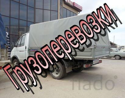 Услуги грузчиков Газель до 5 тонн