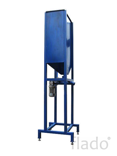 Дозатор сырья ДС-250