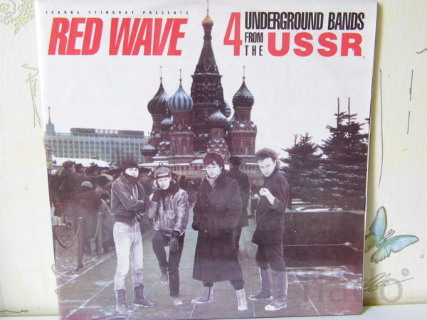 Кино Аквариум Red Wave 4 Underground Bands / Редкость