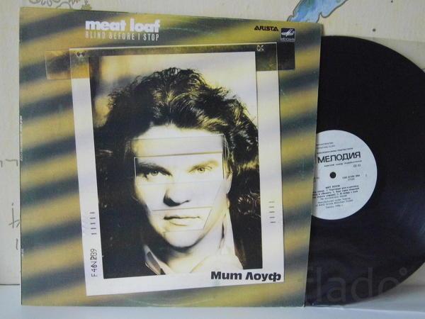 Мясной Рулет / Blind Before I Stop / 1986