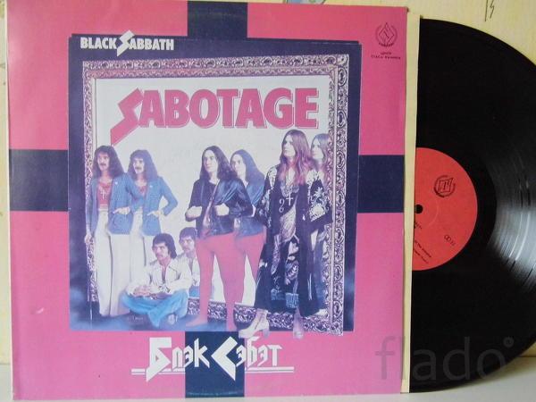 Black Sabbath / Sabotage / 1975 / Саботаж